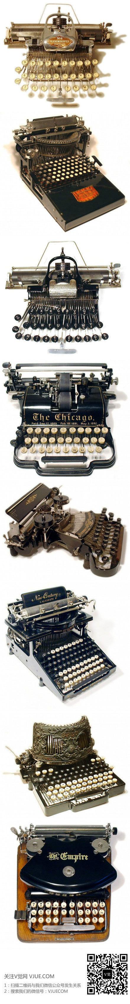 极致古董打字机。马丁·霍华德收藏了许多罕见的,具有重要历史意义的打字机。