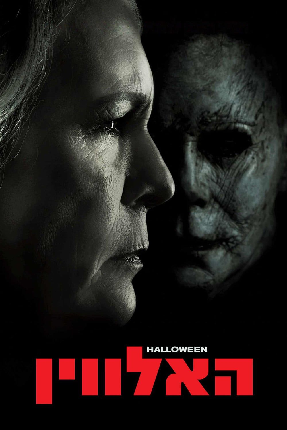 Halloween (2018) where to Téléchargement free complets