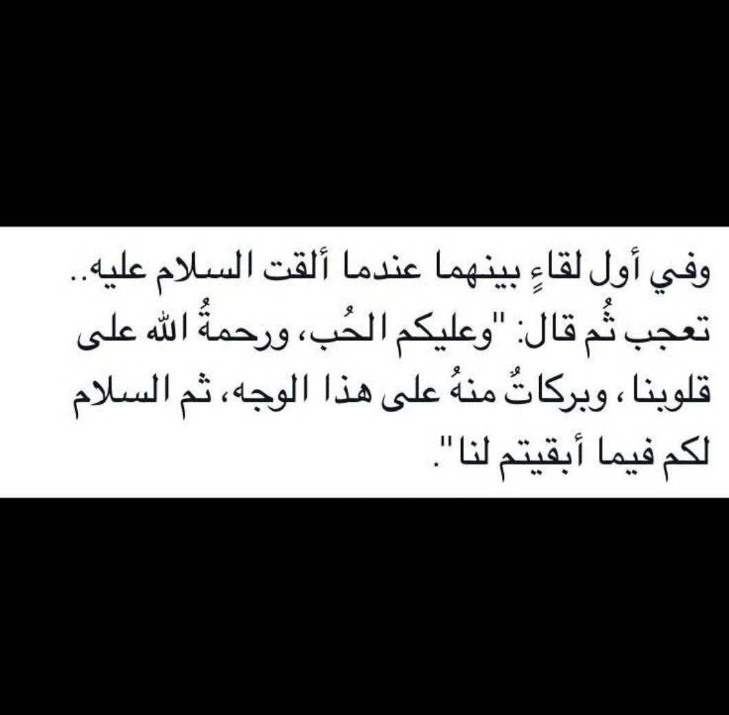 ههههههههه حبيت هالتحية Short Quotes Love Friends Quotes Wisdom Quotes Life