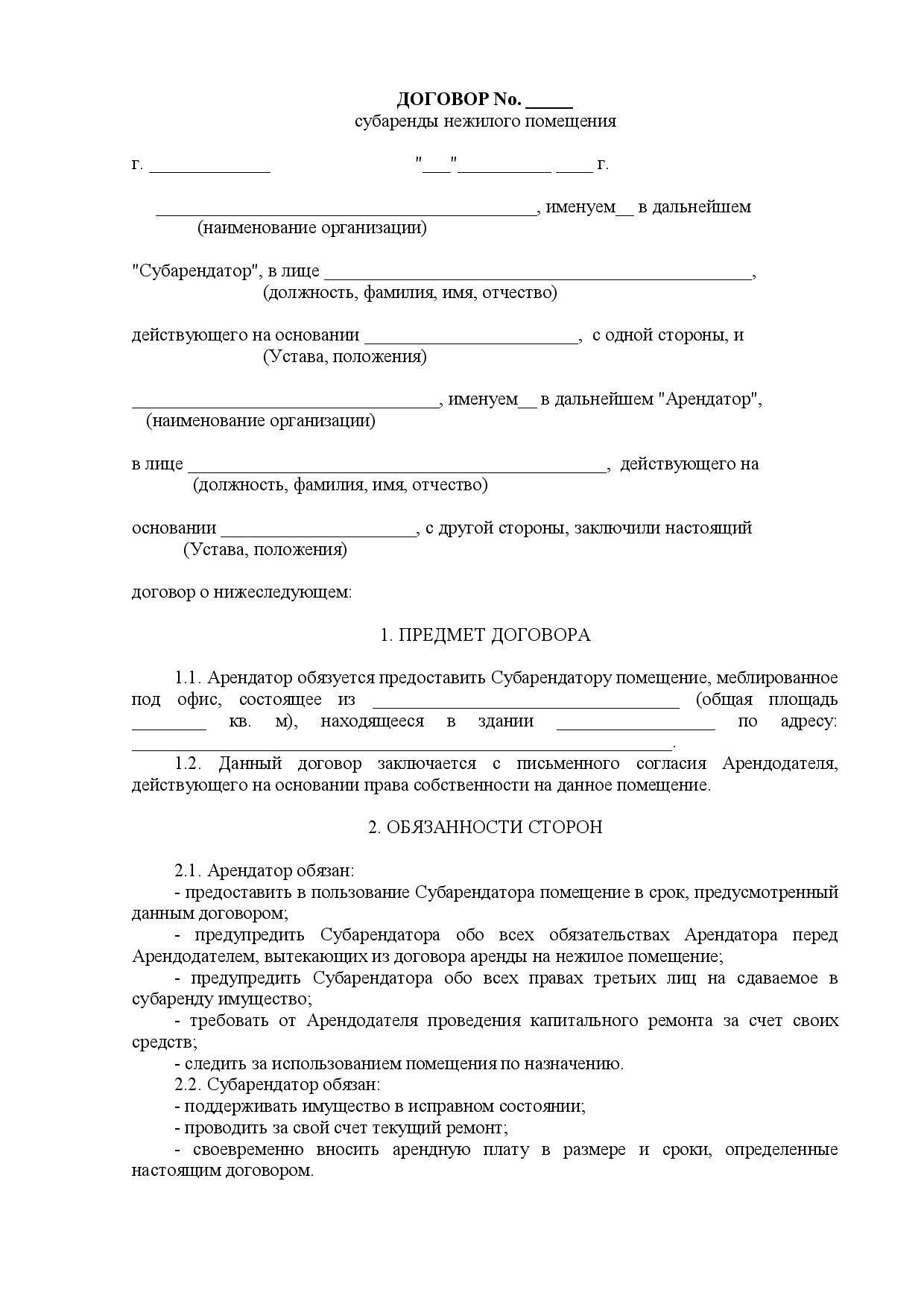 Страница 58-60 рабочая тетрадь по математике 5 класс 1 часть зубарева
