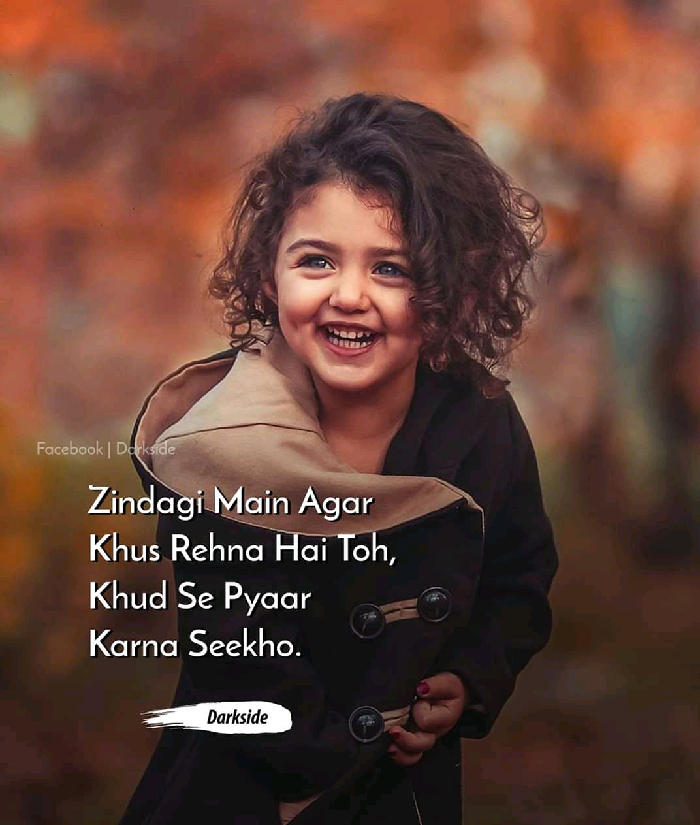 Quotes And Whatsapp Status Videos In Hindi Gujarati Marathi Baby Girl Images Kids Adorable Daily Quotes