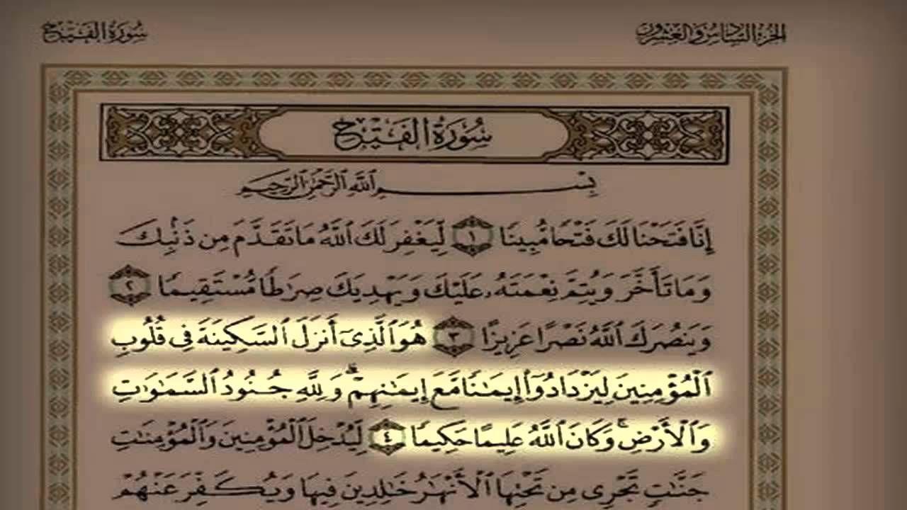 أجمل تلاوة للشيخ سلمان العتيبي سورة الضحى كاملة Salman Utaybi Youtube Holy Quran Social Security Card My Favorite Things
