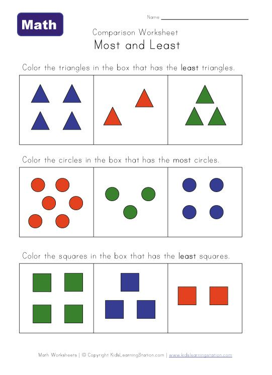 COMPARISONS Help teach kids the concepts of comparison with these – Math Comparison Worksheets