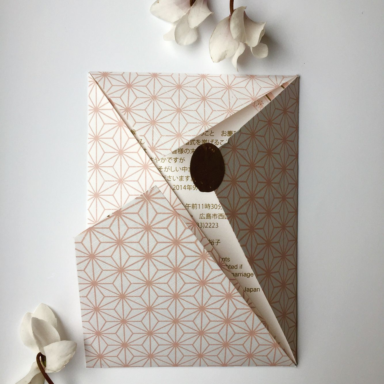 Japanese pastels wedding invite | Invitations | Pinterest ...