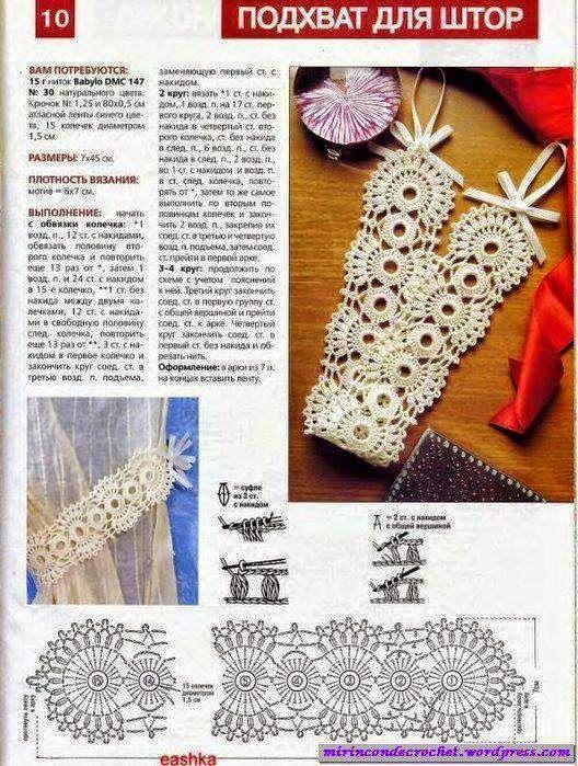 Todo crochet | crochet | Pinterest | Cortinas, Patrones y Patrón gratis
