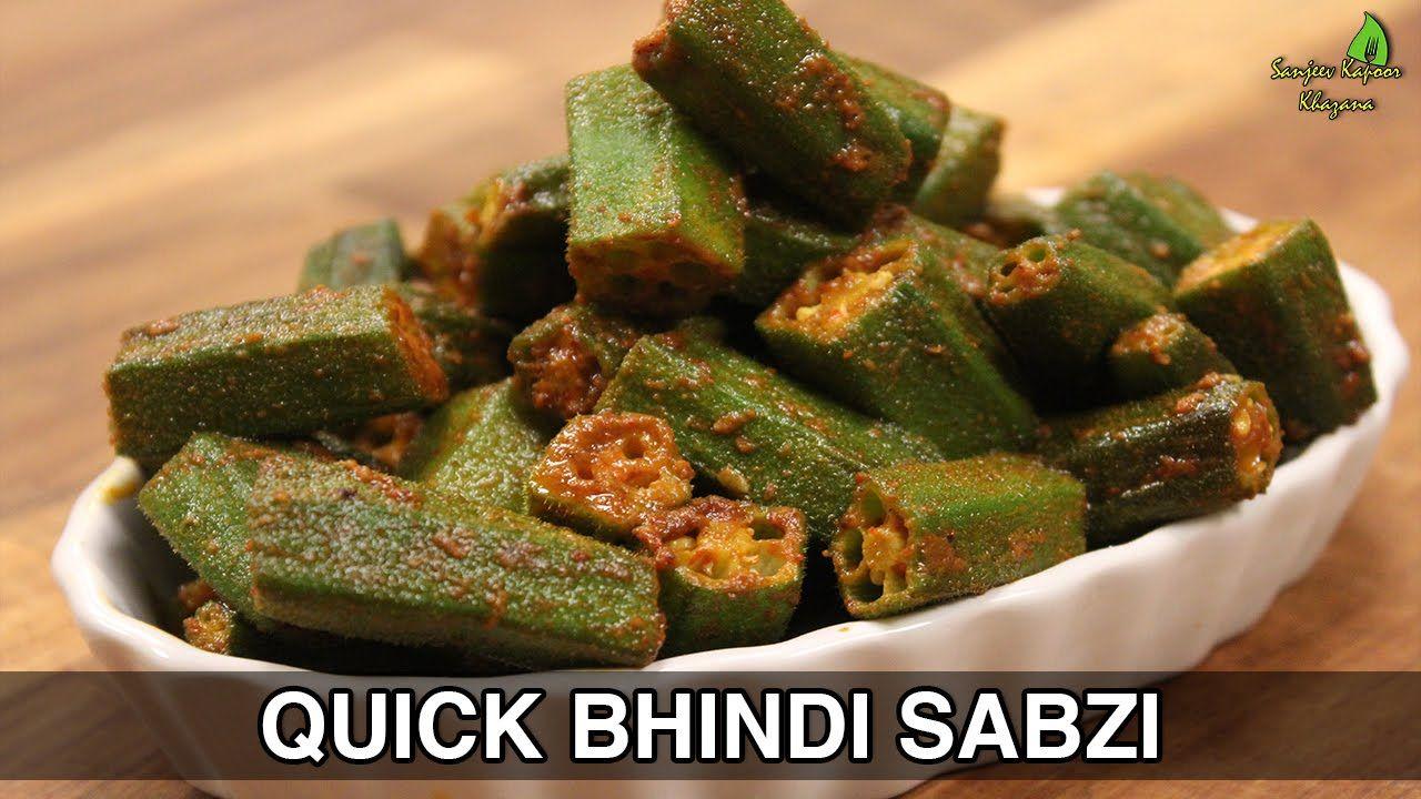 Quick bhindi sabzi indian vegetarian dishes sanjeev kapoor quick bhindi sabzi indian vegetarian dishes sanjeev kapoor khazana forumfinder Gallery