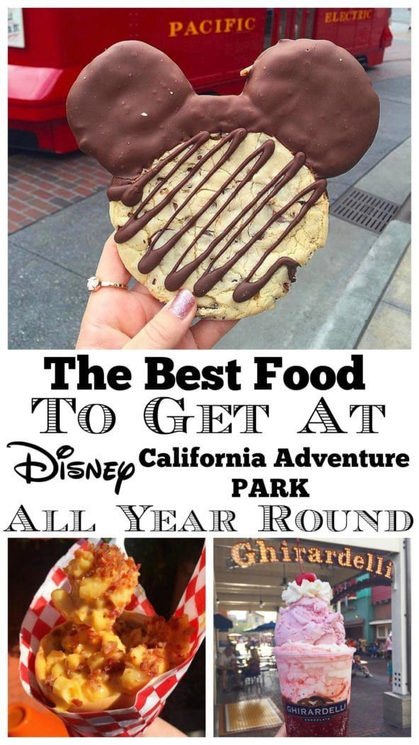 Best Food At Disneyland And California Adventure 2020 Halloween Best Food At Disney California Adventure Available All Year Round