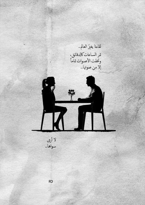 Fariedesign Stroy Creative Illustrations Black White Arabic ابواب موصدة برفق قصة قصيرة Love Smile Quotes Words Quotes Alive Quotes