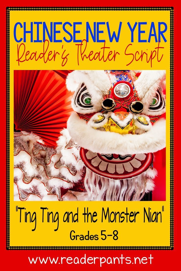 Chinese New Year Research Unit and Reader's Theater