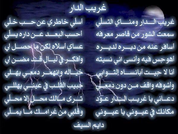شعر الامير خالد الفيصل Places To Visit Slc Places