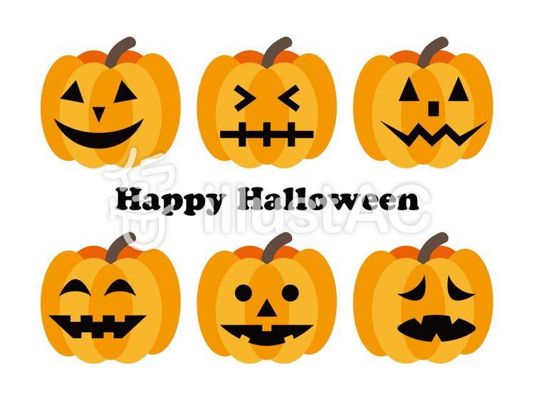 ハロウィン かぼちゃのおばけ 無料素材 イラスト かわいい おしゃれ