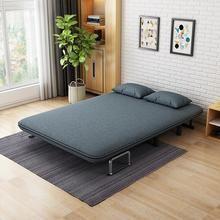 Multifunctional Folding Sofa Bed – athomewithchao.com