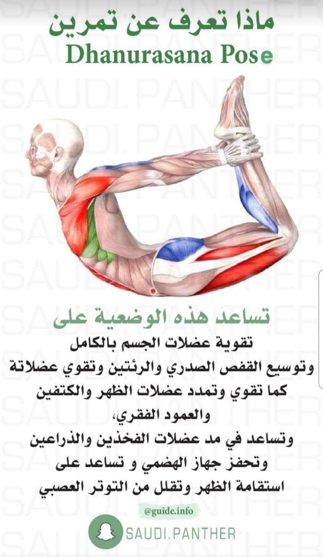 Pin By Amal Mohd J On شموخ Health Facts Fitness Health And Fitness Magazine Fitness Healthy Lifestyle
