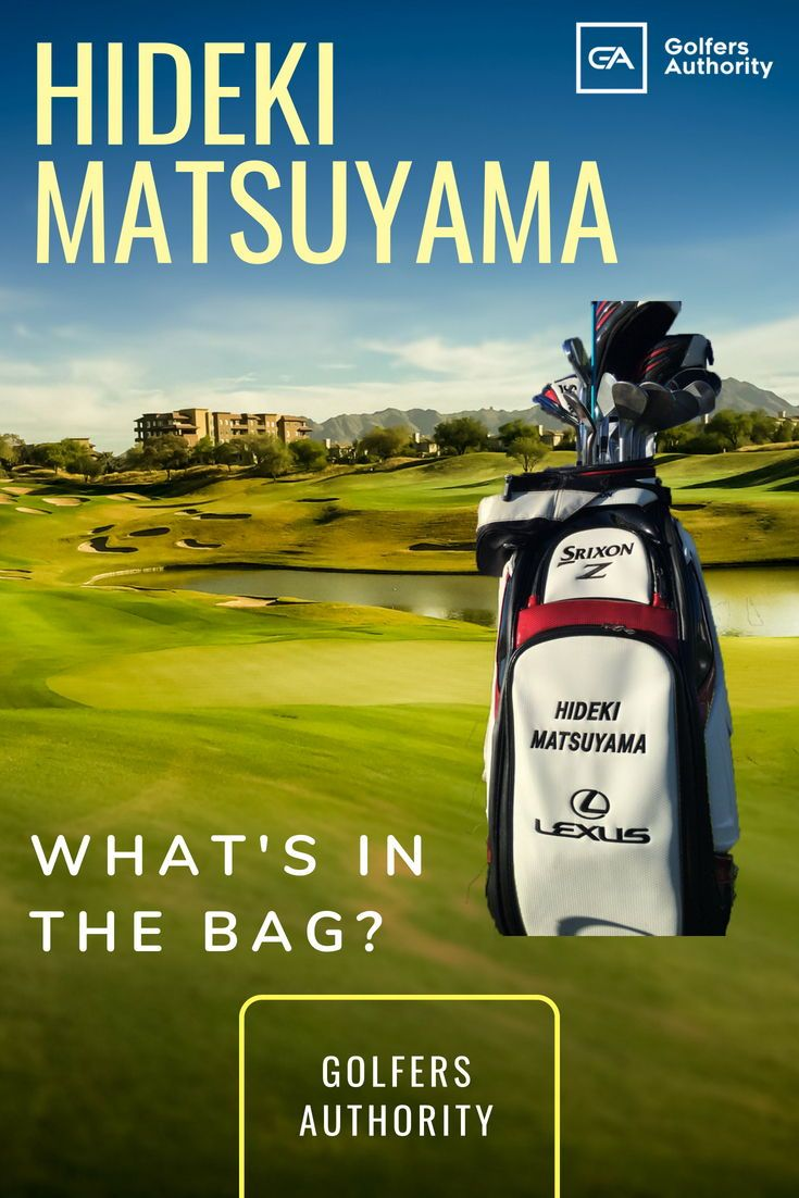 Hideki Matsuyama WITB? (What's in the Bag) - Updated for ...