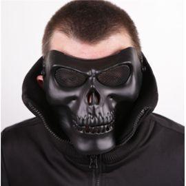 quantité limitée meilleure sélection de 2019 en vente en ligne Demi Masque Rigide Cagoule Casque Protection Visage Crâne ...