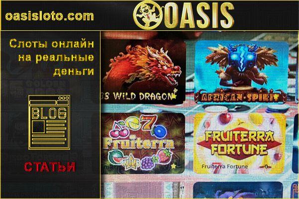 Игровая автоматы 1990 играть онлайн бесплатно на игровых автоматах в игру гараж