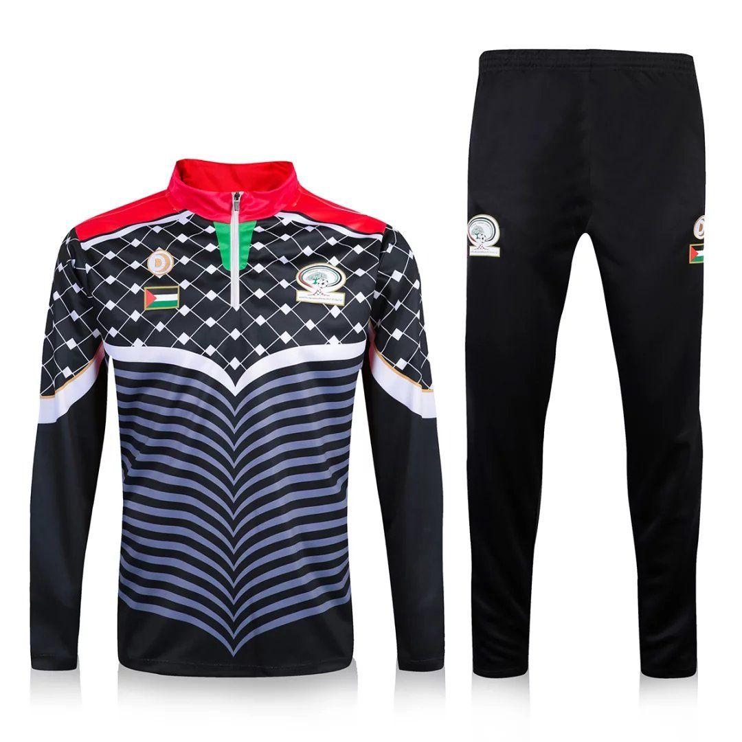 Palestine Football Survêtement//Training Kit Shirt//Jersey