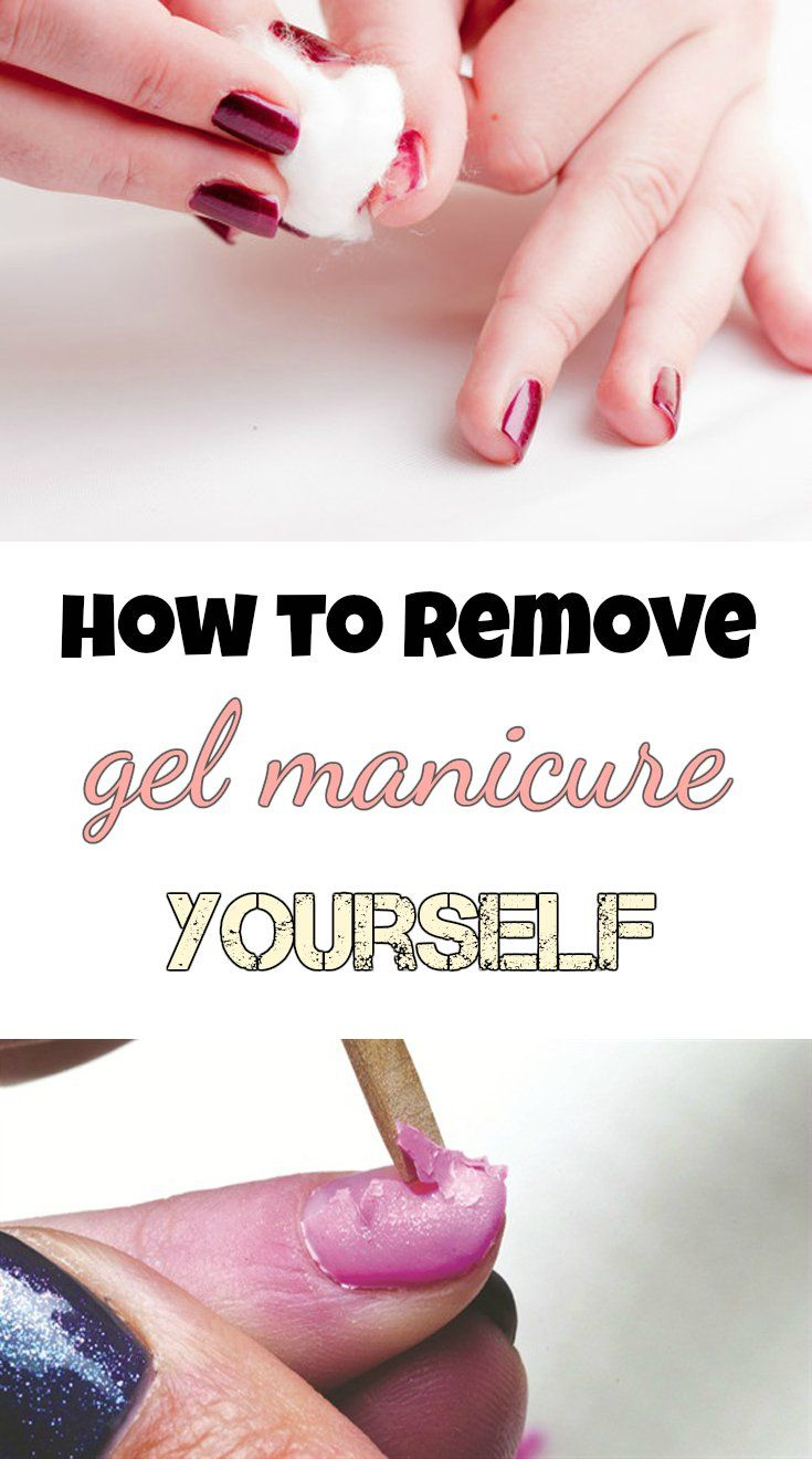 12 smart life changing beauty care hacks every girl should know how to remove gel manicure yourself without ruining nails gel manicures look very beautiful and attractive but its such a pain to remove them solutioingenieria Images