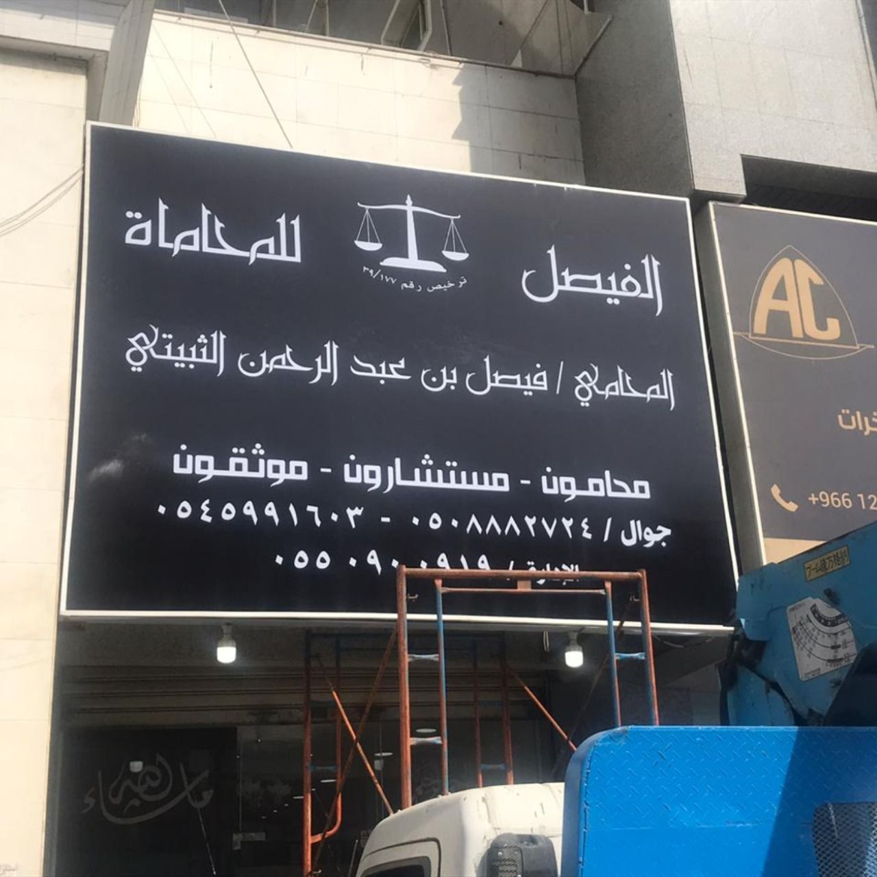 Signboard Design Printing And Installation In Jeddah Sign Board Design Advertising Services Advertising Agency