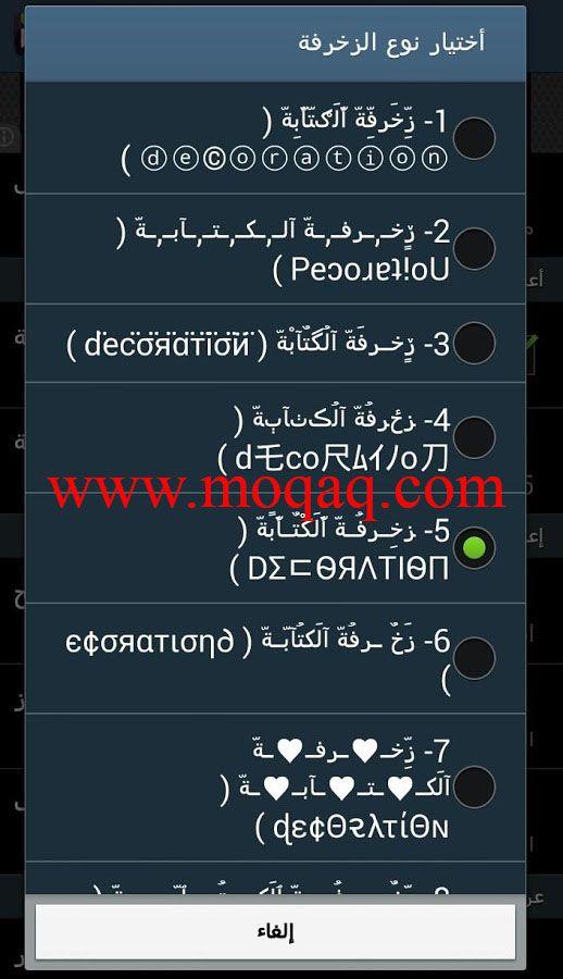 建站成功 Android Keyboard App Keyboarding