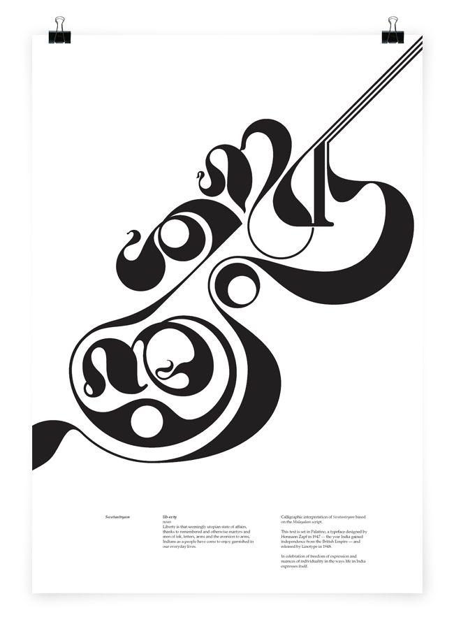 Swatantryam Is Freedom In Malayalam Typography Typography