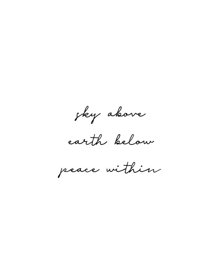 Printable Sky Above, Earth Below, Peace Within Quote, Wall Art and Print, Instant Download Print   5x7   8x10   11x14   16x20  20x30  A4
