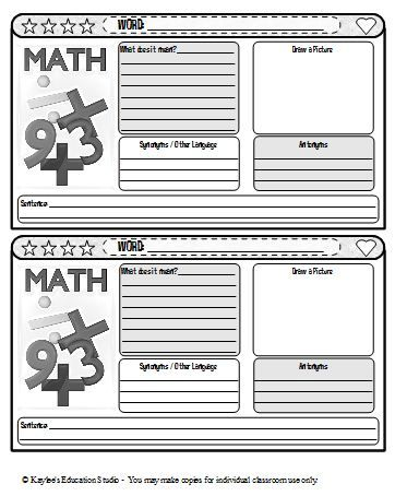 New Vocabulary Journal Templates - Kaylee\'s Education Studio ...