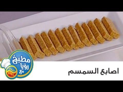 نوجا و كراميل مقرمش حلو وحادق حلقة كاملة Youtube East Dessert Desserts Food