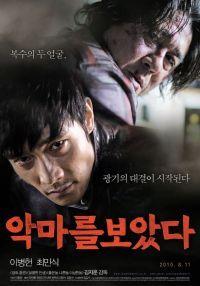 악마를 보았다: Kyung-chul es un psicópata peligroso que mata por placer y que ha cometido varios asesinatos con unos métodos difíciles de imaginar. Sus víctimas son chicas jóvenes. La policía lleva tiempo intentando capturarlo. Un día, aparece asesinada la hija de un jefe de policía retirado. El novio de la chica, un agente secreto, jura venganza.