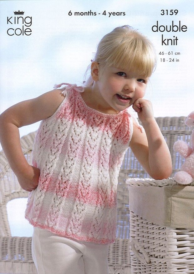 Sun Top and Cardigan in King Cole Melody DK (3159) | Summer Knitting ...