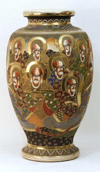 Satsuma Porcelain Vase Polychrome Decoration Late 19th Century
