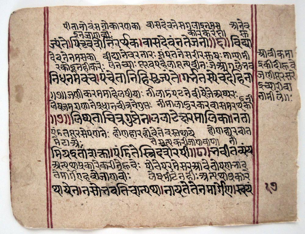 Sanskrit Devanagari Alte Handschrift Auf Papier