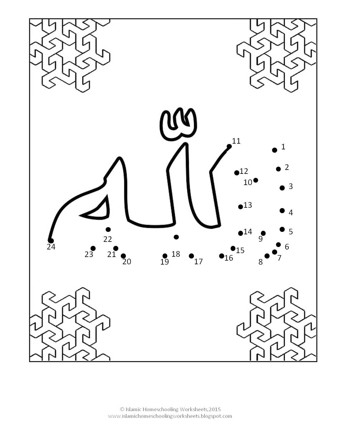 Islamic Homeschooling Malaysia