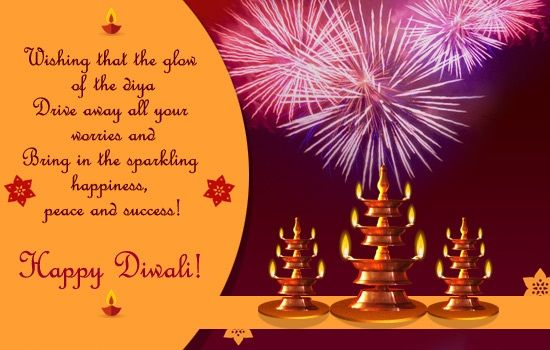 Diwali party invitation cards 2016 diwali party invitation cards diwali party invitation cards 2016 stopboris Choice Image