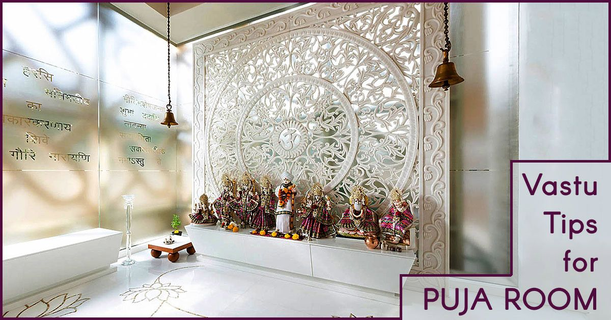 Puja or prayer room is a cosmic antenna that is full of positive ...