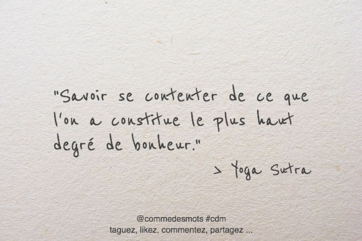 Citation Yoga Sutra