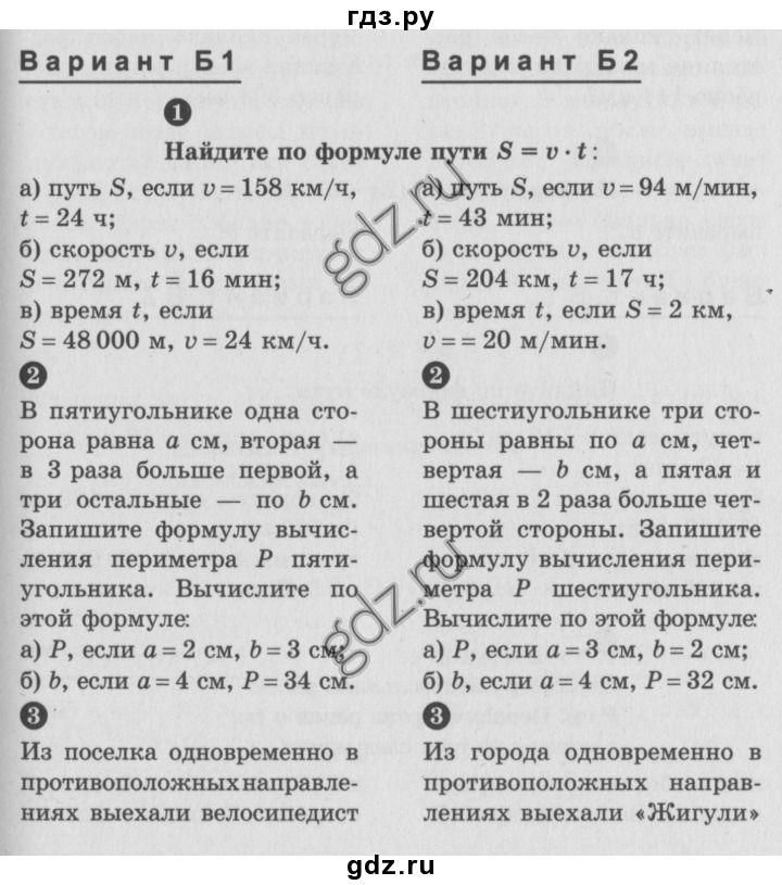 Happy english.ru 9 класс переводы текстов