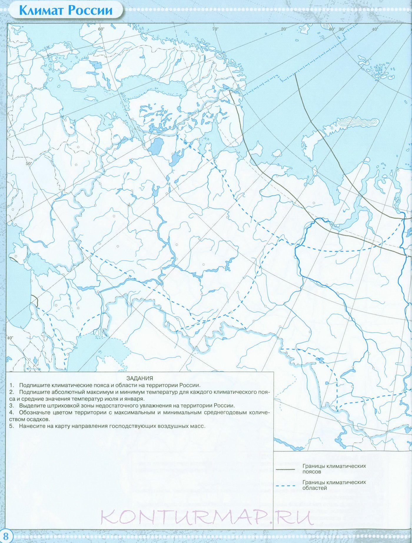 Скачать бесплатно контурные карты по географии 9 класс