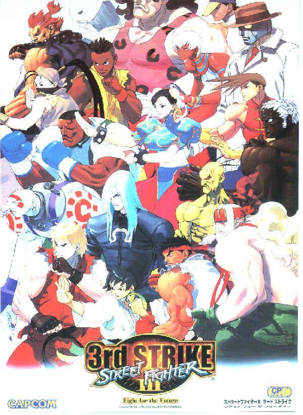 Street Fighter III - 3rd Strike poster | Gaming | Street