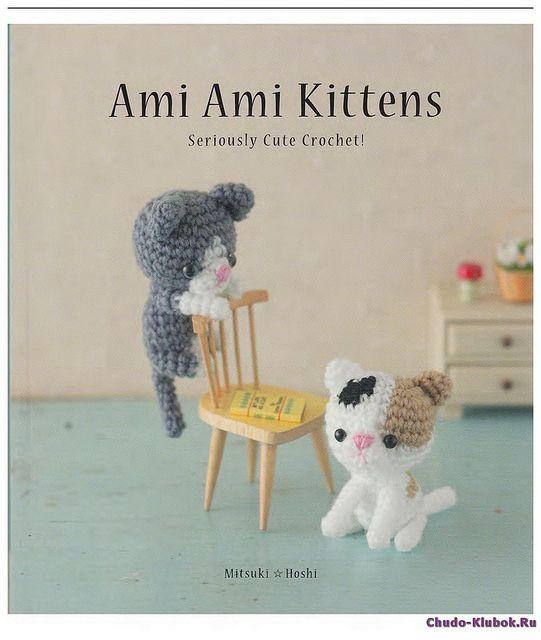 Ami Ami Kittens Seriously Cute Crochet 2016   AMIGURUMI CROCHET ...