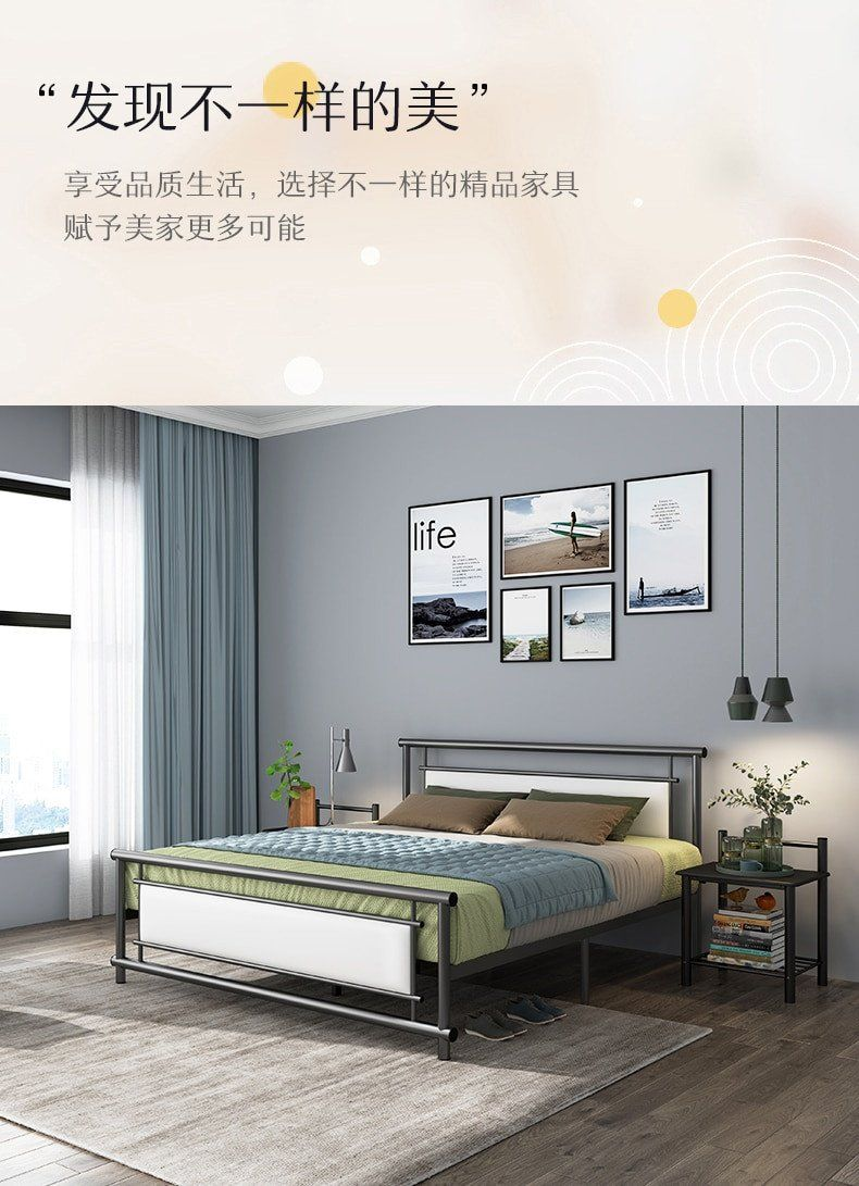 Full Size Bedroom Furniture Us 699 0 Rama Dymasty Metal Bed Iron Bed Modern Design In 2020 King Size Bedroom Furniture Blue Bedroom Design Bedroom Sets Furniture King