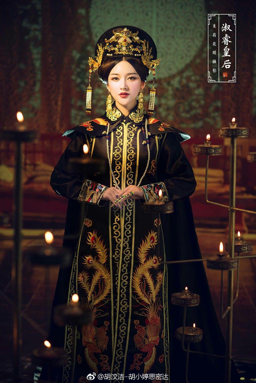 chinas qing tian - 736×1102