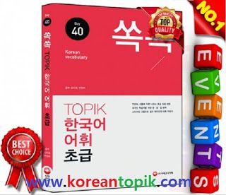 Yonsei Korean Pdf