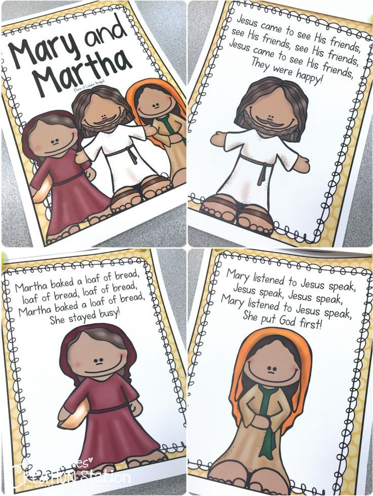 Mary and Martha: Preschool Bible Lesson - Mrs. Jones ...