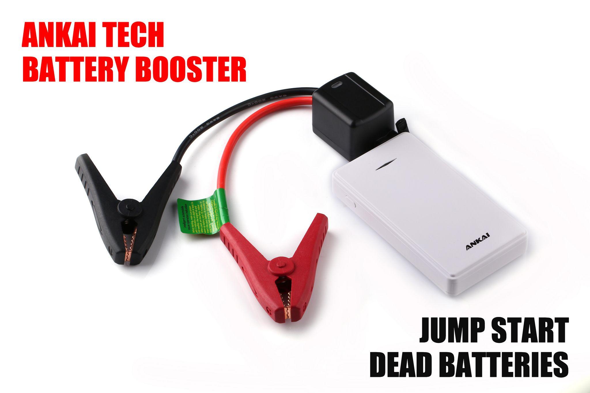 Booster leads car jump start cables jumper emergency start battery boost 12v
