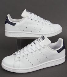Adidas Retro, Old School, Samba, Sale, Marathon 85, Addidas