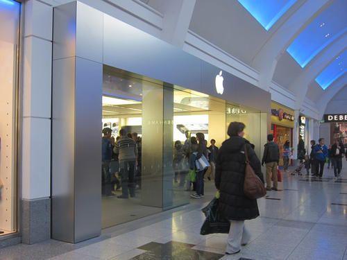 Cronaca: #Lavorare in un #Apple Store? Un incubo. La testimonianza di un ex dipendente (link: http://ift.tt/25y4nqg )