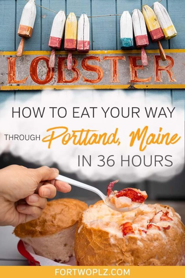 Photo of 36 Hours In Portland, Maine: Foodie Edition