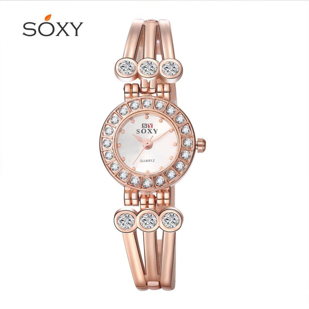 Female models alloy bracelet watch korean version of the simple high