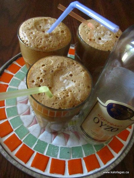 Cafe Frappe With Ouzo